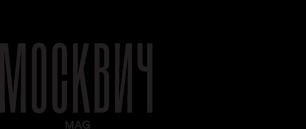 онлайн галерея Москвич x ART4